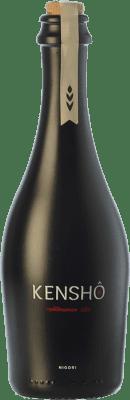 12,95 € Free Shipping | Sake Kensho Mediterranean Nigori D.O. Catalunya Catalonia Spain Half Bottle 37 cl