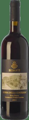 36,95 € Free Shipping   Red wine Benanti Serra della Contessa D.O.C. Etna Sicily Italy Nerello Mascalese, Nerello Cappuccio Bottle 75 cl