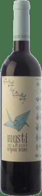 9,95 € Envío gratis | Vino tinto Berdié Mysti Joven D.O. Montsant Cataluña España Syrah Botella 75 cl