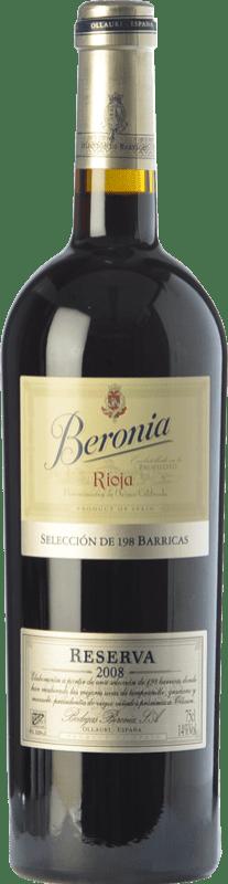 23,95 € Envío gratis | Vino tinto Beronia 198 Barricas Reserva D.O.Ca. Rioja La Rioja España Tempranillo, Garnacha, Mazuelo Botella 75 cl
