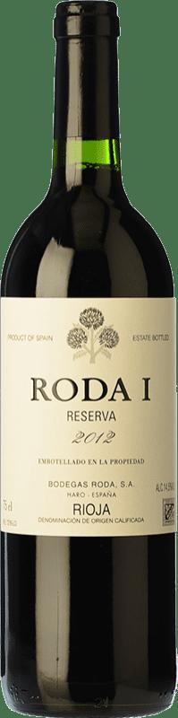 44,95 € Free Shipping | Red wine Bodegas Roda I Reserva D.O.Ca. Rioja The Rioja Spain Tempranillo Bottle 75 cl