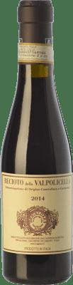 27,95 € Free Shipping | Sweet wine Brigaldara D.O.C.G. Recioto della Valpolicella Veneto Italy Sangiovese, Corvina, Rondinella, Corvinone, Molinara Half Bottle 37 cl