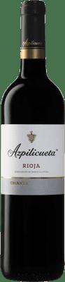 9,95 € Kostenloser Versand | Rotwein Campo Viejo Azpilicueta Crianza D.O.Ca. Rioja La Rioja Spanien Tempranillo, Graciano, Mazuelo Flasche 75 cl