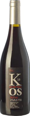 39,95 € Free Shipping | Red wine Canopy Kaos Crianza D.O. Méntrida Castilla la Mancha Spain Grenache Bottle 75 cl