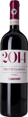 37,95 € Free Shipping   Red wine Capannelle Riserva Reserva D.O.C.G. Chianti Classico Tuscany Italy Sangiovese Bottle 75 cl