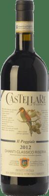 32,95 € Free Shipping | Red wine Castellare di Castellina Il Poggiale Riserva Reserva D.O.C.G. Chianti Classico Tuscany Italy Sangiovese, Canaiolo, Ciliegiolo Bottle 75 cl