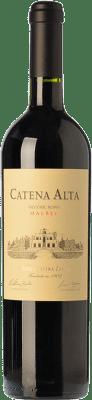 29,95 € Envío gratis | Vino tinto Catena Zapata Alta Crianza I.G. Mendoza Mendoza Argentina Malbec Botella 75 cl