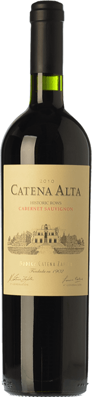 31,95 € Envío gratis | Vino tinto Catena Zapata Alta Crianza I.G. Mendoza Mendoza Argentina Cabernet Sauvignon Botella 75 cl