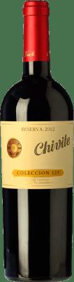 19,95 € Kostenloser Versand | Rotwein Chivite Colección 125 Reserva D.O. Navarra Navarra Spanien Tempranillo Flasche 75 cl