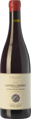 74,95 € Free Shipping | Red wine Landi Cantos del Diablo Crianza D.O. Méntrida Castilla la Mancha Spain Grenache Bottle 75 cl