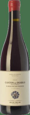 69,95 € Kostenloser Versand | Rotwein Landi Cantos del Diablo Crianza D.O. Méntrida Kastilien-La Mancha Spanien Grenache Flasche 75 cl