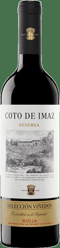 15,95 € Envoi gratuit | Vin rouge Coto de Rioja Coto de Imaz Selección Viñedos Reserva D.O.Ca. Rioja La Rioja Espagne Tempranillo Bouteille 75 cl