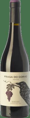 14,95 € Free Shipping | Red wine Pagos Gallegos Fraga Do Corvo Joven D.O. Monterrei Galicia Spain Mencía Bottle 75 cl