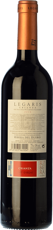 12,95 € Free Shipping | Red wine Legaris Crianza D.O. Ribera del Duero Castilla y León Spain Tempranillo, Cabernet Sauvignon Bottle 75 cl | Thousands of wine lovers trust us to get the best price guarantee, free shipping always and hassle-free shopping and returns.
