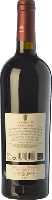 22,95 € Free Shipping | Red wine Marqués de Griñón Crianza D.O.P. Vino de Pago Dominio de Valdepusa Castilla la Mancha Spain Cabernet Sauvignon Bottle 75 cl. | Thousands of wine lovers trust us to get the best price guarantee, free shipping always and hassle-free shopping and returns.