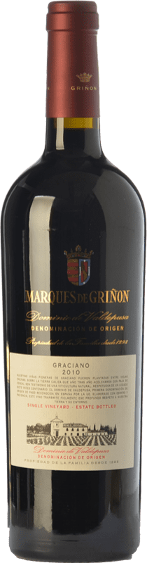 31,95 € Envío gratis | Vino tinto Marqués de Griñón Reserva D.O.P. Vino de Pago Dominio de Valdepusa Castilla la Mancha España Graciano Botella 75 cl