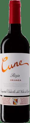 28,95 € Envoi gratuit | Vin rouge Norte de España - CVNE Cune Crianza D.O.Ca. Rioja La Rioja Espagne Tempranillo, Grenache, Mazuelo Bouteille Magnum 1,5 L