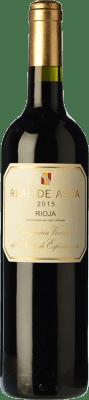 77,95 € Envoi gratuit | Vin rouge Norte de España - CVNE Real de Asúa Reserva 2011 D.O.Ca. Rioja La Rioja Espagne Tempranillo Bouteille 75 cl