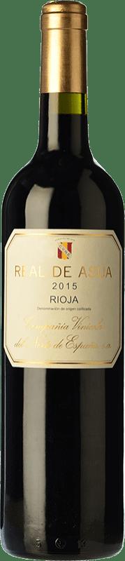 63,95 € Free Shipping | Red wine Norte de España - CVNE Real de Asúa Reserva D.O.Ca. Rioja The Rioja Spain Tempranillo Bottle 75 cl