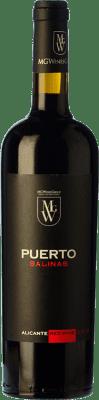 15,95 € Envío gratis | Vino tinto Sierra Salinas Puerto Joven D.O. Alicante Comunidad Valenciana España Cabernet Sauvignon, Monastrell, Garnacha Tintorera, Petit Verdot Botella 75 cl