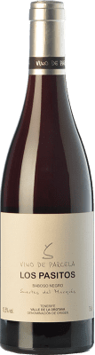 Vin rouge Soagranorte Suertes del Marqués Los Pasitos Crianza D.O. Valle de la Orotava Iles Canaries Espagne Baboso Noir Bouteille 75 cl