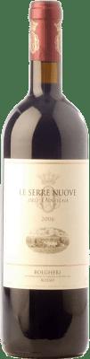 49,95 € Envoi gratuit | Vin rouge Ornellaia Le Serre Nuove Crianza 2011 I.G.T. Toscana Toscane Italie Merlot, Cabernet Sauvignon, Cabernet Franc, Petit Verdot Bouteille 75 cl