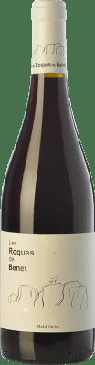 13,95 € Envío gratis | Vino tinto Terra i Vins Roques de Benet Crianza I.G.P. Vino de la Tierra Bajo Aragón Aragón España Syrah, Garnacha, Cabernet Sauvignon Botella 75 cl