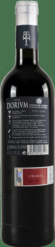 11,95 € Free Shipping | Red wine Thesaurus Flumen Dorium 12 Meses Crianza D.O. Ribera del Duero Castilla y León Spain Tempranillo Bottle 75 cl