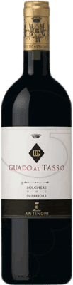 119,95 € Envoi gratuit | Vin rouge Guado al Tasso Antinori Otras D.O.C. Italia Italie Merlot, Cabernet Sauvignon, Cabernet Franc Bouteille 75 cl