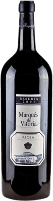 81,95 € Free Shipping | Red wine Marqués de Vitoria Reserva 2007 D.O.Ca. Rioja The Rioja Spain Tempranillo Special Bottle 5 L