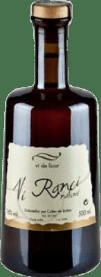 6,95 € Envio grátis | Vinho fortificado Batea Ranci D.O. Terra Alta Catalunha Espanha Grenache Branca Meia Garrafa 50 cl