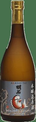 29,95 € Free Shipping | Sake Akashi-Tai Honjozo Genshu Japan Bottle 75 cl