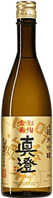 33,95 € Kostenloser Versand | Sake Masumi Kippuku Kinju Japan Flasche 72 cl