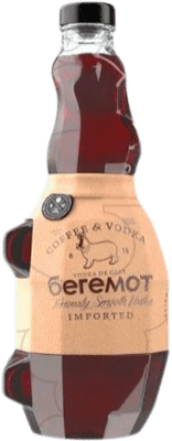 16,95 € Envoi gratuit | Vodka Beremot Coffee Espagne Bouteille 70 cl