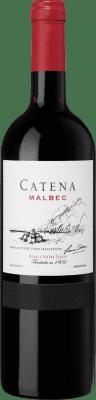 12,95 € Kostenloser Versand | Rotwein Catena Zapata Crianza Argentinien Malbec Flasche 75 cl
