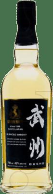 57,95 € Kostenloser Versand   Whiskey Single Malt Golden Horse Bushu Japan Flasche 70 cl