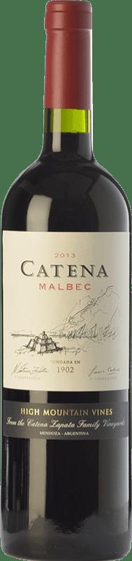 31,95 € Envío gratis | Vino tinto Catena Zapata Crianza I.G. Mendoza Mendoza Argentina Malbec Botella Mágnum 1,5 L